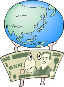 日本の税金の使い道